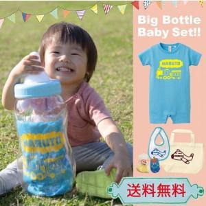 出産祝い 名入れ ギフトセット 乗り物柄 ビック哺乳瓶 送料無料|temegane8