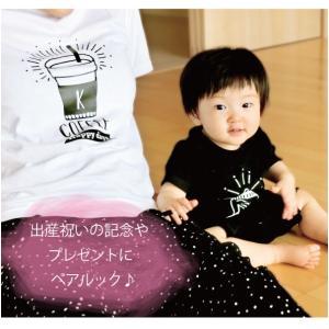 ベビー服 Tシャツ 半袖 名前入り 出産祝い 送料無料 親子 ペアルック  カフェ柄|temegane8|02