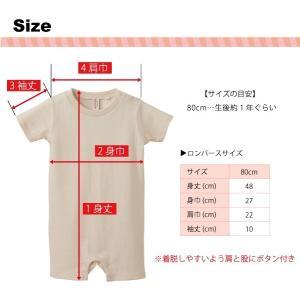 ベビー服 Tシャツ 半袖 名前入り 出産祝い 送料無料 親子 ペアルック  カフェ柄|temegane8|06