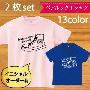 ベビー服 Tシャツ 半袖 名前入り 出産祝い 送料無料 親子 ペアルック  スニーカー柄|temegane8
