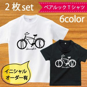 ベビー服 Tシャツ 半袖 名前入り 出産祝い 送料無料 親子 ペアルック  自転車柄|temegane8