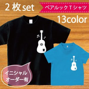 ベビー服 Tシャツ 半袖 名前入り 出産祝い 送料無料 親子 ペアルック  ギター柄|temegane8
