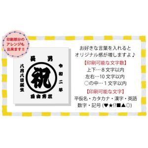出産祝い 名入れ ロンパース お祭り柄 ベビー服 半袖 送料無料|temegane8|05