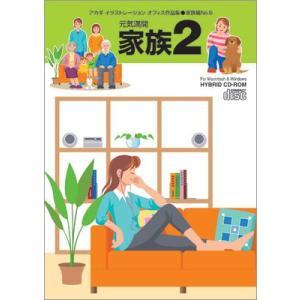 イラスト素材集 元気満開 家族2(イラストレーター,Illustrator)|temptation