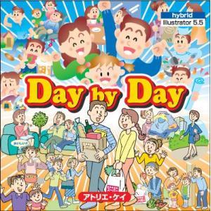 イラスト素材集 Day by Day(イラストレーター,Illustrator)|temptation
