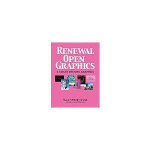 RENEWAL OPEN GRAPHICS & GRAND OPEN GRAPHICS|temptation