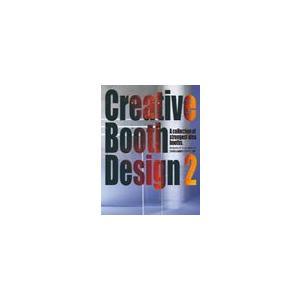 Creative Booth Design2|temptation