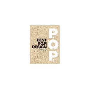 BEST P.O.P. DESIGN|temptation