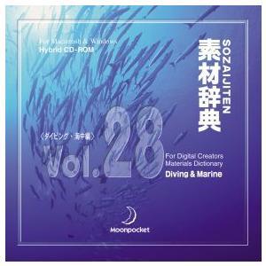 写真素材集 素材辞典Vol.28 ダイビング・海中編|temptation
