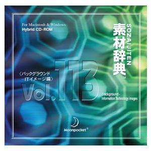 背景・地紋素材集 素材辞典Vol.113 バックグラウンド - ITイメージ編