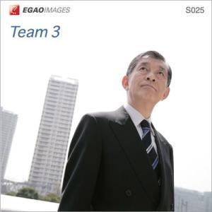 写真素材集 EGAOIMAGES S025 ビジネス「チーム3」|temptation