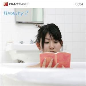 写真素材集 EGAOIMAGES S034 若い女性「ビューティー2」|temptation