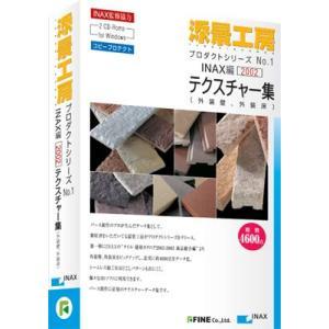 添景素材集 添景工房プロダクトシリーズNol.1 INAX編|temptation