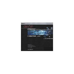 素材集 デザイン マスターVol.6 電算遊戯(在庫処分品)|temptation