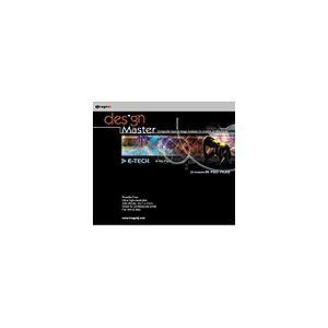 素材集 デザイン マスターVol.8 電子技術(在庫処分品)|temptation
