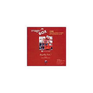 素材集 ImageBOX Vol.10 路上(在庫処分品)|temptation