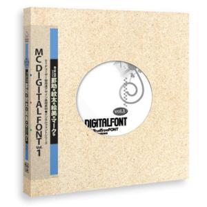 フォント MC DIGITALFONT Vol.1 罫助1・紋太1・絵美1・マーク1|temptation