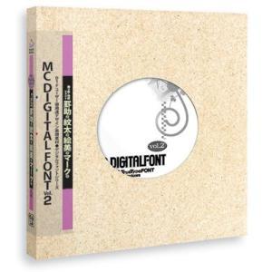 フォント MC DIGITALFONT Vol.2 罫助2・紋太2・絵美2・マーク2|temptation