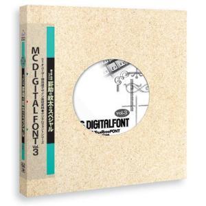 フォント MC DIGITALFONT Vol.3 罫助3・紋太3スペシャル|temptation