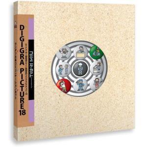 イラスト素材集 DIGIGRA PICTURE 18 コミュニケカット(イラストレーター,Illustrator)|temptation