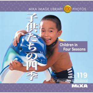 写真素材集 MIXA IMAGE LIBRARY Vol.119 子供たちの四季 temptation