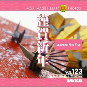写真素材集 MIXA IMAGE LIBRARY Vol.123 謹賀新年|temptation