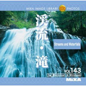 写真素材集 MIXA IMAGE LIBRARY Vol.143 渓流・滝