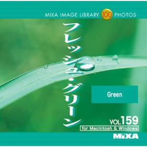 花素材集 MIXA IMAGE LIBRARY Vol.159 フレッシュ・グリーン|temptation