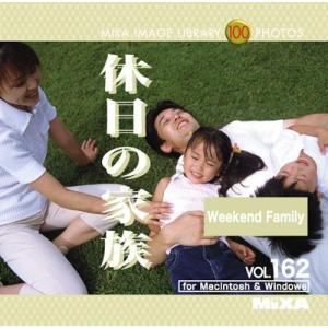 写真素材集 MIXA IMAGE LIBRARY Vol.162 休日の家族 temptation