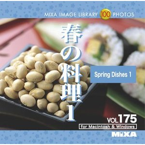 写真素材集 MIXA IMAGE LIBRARY Vol.175 春の料理 1 temptation