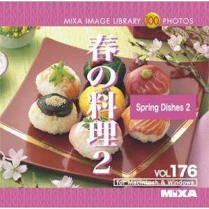 写真素材集 MIXA IMAGE LIBRARY Vol.176 春の料理 2|temptation