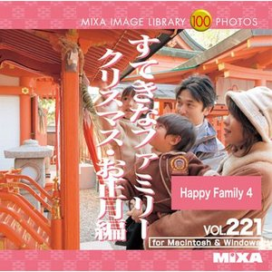 写真素材集 MIXA IMAGE LIBRARY Vol.221 すてきなファミリー クリスマス・お正月編|temptation