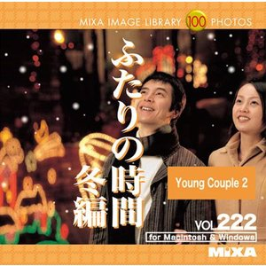写真素材集 MIXA IMAGE LIBRARY Vol.222 ふたりの時間 冬編|temptation