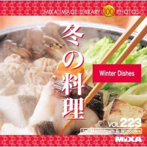 写真素材集 MIXA IMAGE LIBRARY Vol.223 冬の料理|temptation