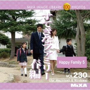 写真素材集 MIXA IMAGE LIBRARY Vol.230 すてきなファミリー春編|temptation