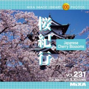 花素材集 MIXA IMAGE LIBRARY Vol.231 桜紀行 temptation