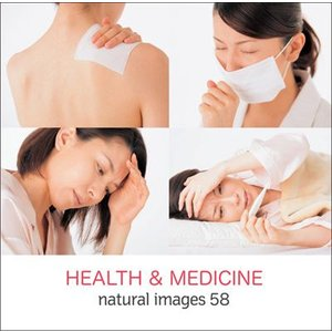 写真素材集 natural images 58 HEALTH & MEDICINE|temptation