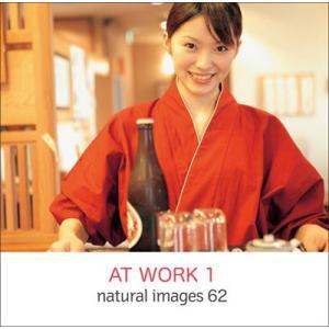写真素材集 natural images 62 AT WORK 1