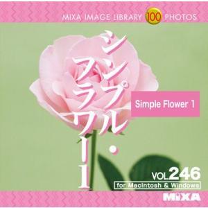 花素材集 MIXA IMAGE LIBRARY Vol.246 シンプル・フラワー1|temptation