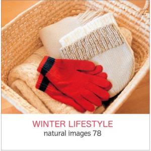 写真素材集 natural images 78 WINTER LIFESTYLE|temptation