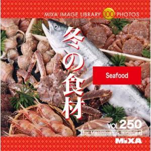 写真素材集 MIXA IMAGE LIBRARY Vol.250 冬の食材|temptation