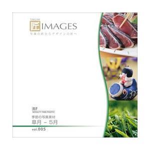写真素材集 匠IMAGES Vol.5 皐月-5月|temptation