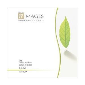 花素材集 匠IMAGES Vol.9 LEAF|temptation