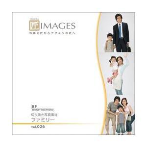 添景素材集 匠IMAGES Vol.26 ファミリー|temptation