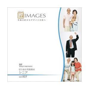 添景素材集 匠IMAGES Vol.27 シニア|temptation