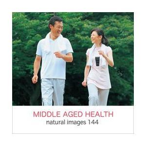 写真素材集 natural images 144 MIDDLE AGED HEALTH|temptation