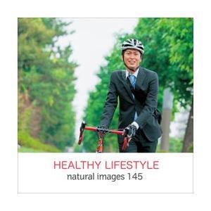 写真素材集 natural images 145 HEALTHY LIFESTYLE|temptation