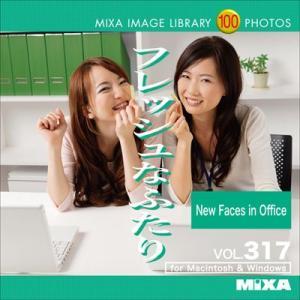 写真素材集 MIXA IMAGE LIBRARY Vol.317 フレッシュなふたり|temptation
