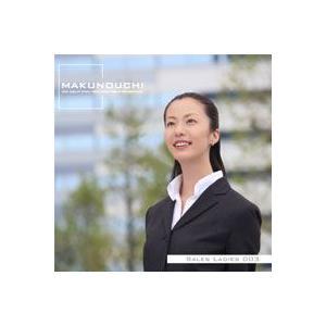写真素材集 Makunouchi 003 Sales Ladies
