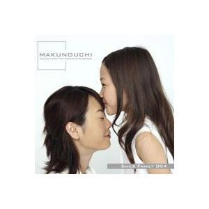 写真素材集 Makunouchi 004 Smile Family